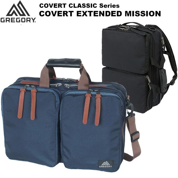 GREGORY(グレゴリー) COVERT EXTENDED MISSION カバートエクステンデッドミッション