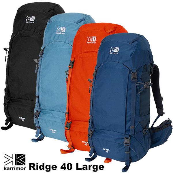 karrimor(カリマー) リッジ40 ラージ (ridge40 Large)