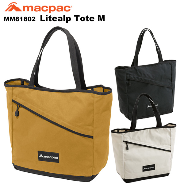 macpac(マックパック) Litealp Tote M (ライトアルプ トートM)