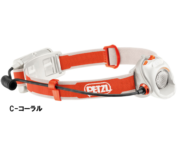 PETZL(ペツル) E87AHB MYO 【280ルーメン】