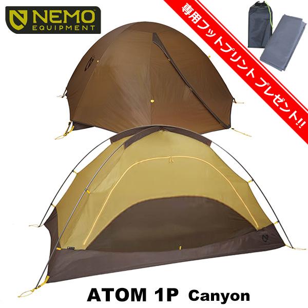 【専用フットプリントプレゼント!!】NEMO(ニーモ・イクイップメント) アトム 1P NM-ATM-1P-CY