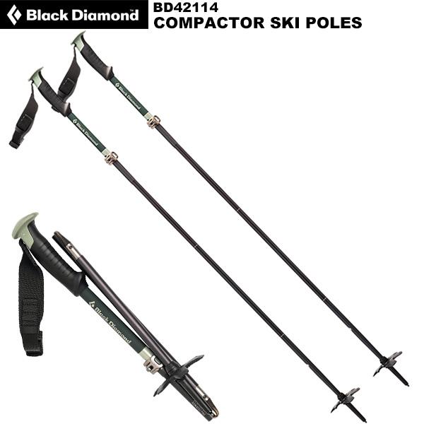 Black Diamond(ブラックダイヤモンド) コンパクターポール BD42114