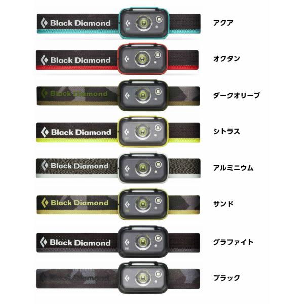NEW ARRIVAL ヘッドライト LED 登山 ブラックダイヤモンド ライト スポット325 新品■送料無料■