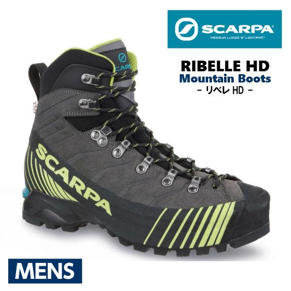 スカルパ リベレHD メンズ 縦走 岩稜 残雪 3シーズン 登山靴 ブーツ トレッキング マウンテンブーツ