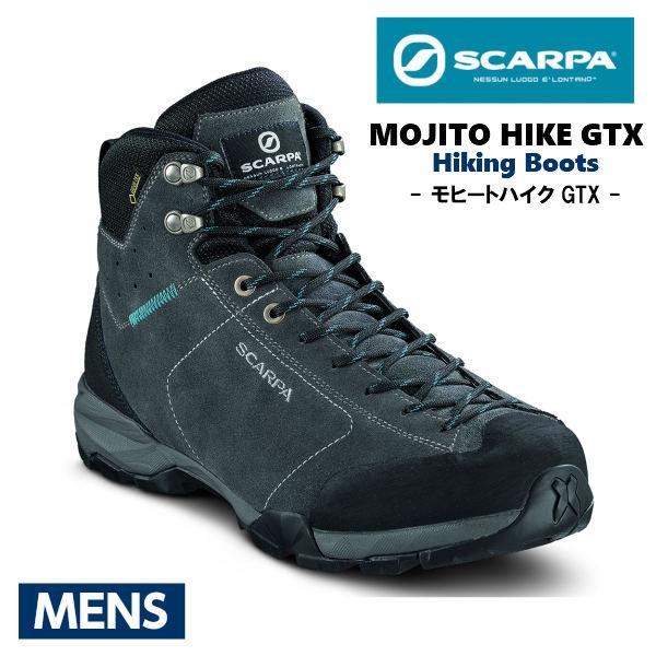 スカルパ モヒートハイクGTX メンズ 日帰り ハイキング タウン 登山靴 ブーツ