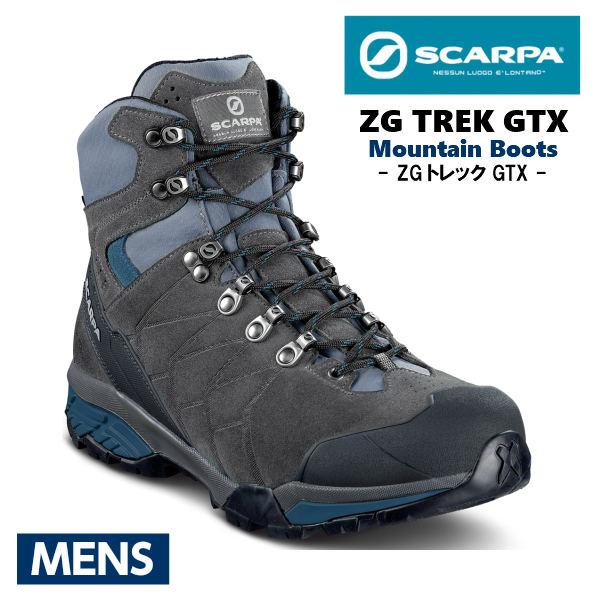 スカルパ ZG トレック GTX チタニウム ゴアテックス トレッキング 登山 マウンテンブーツ 3シーズン