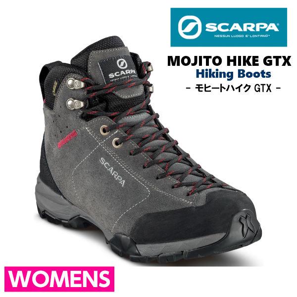 スカルパ モヒートハイクGTX レディース 日帰り ハイキング タウン 登山靴 ブーツ 女性用