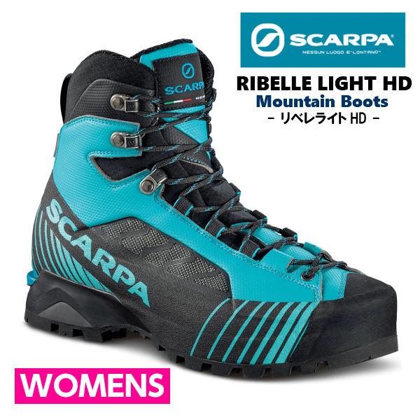 スカルパ リベレライトHD レディース セラミック/ブラック 登山靴 ブーツ トレッキング マウンテンブーツ