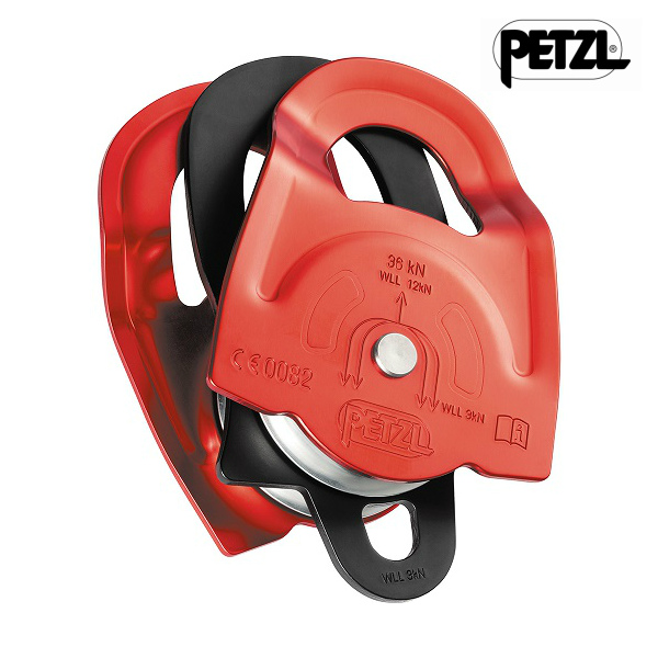 【送料無料】PETZL(ペツル) ツイン P65A  【あす楽】