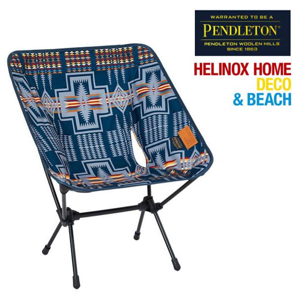 ヘリノックス×ペンドルトン チェアホーム ハーディングネイビー アウトドア キャンプ 携帯チェア イス チェア
