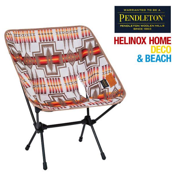 ヘリノックス×ペンドルトン チェアホーム ハーディングアイボリー アウトドア キャンプ 携帯チェア イス チェア