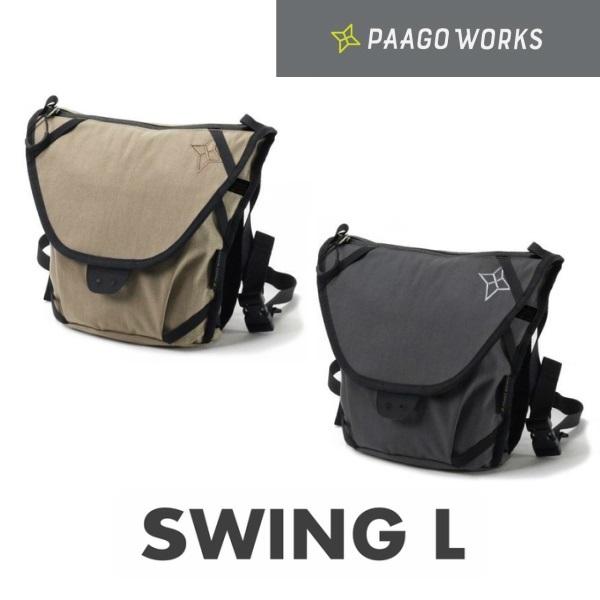 登山 アウトドア 3wayバッグ サコッシュ ポーチ スイングL ギフト プレゼント 超激安 ご褒美 WORKS PaaGo パーゴワークス
