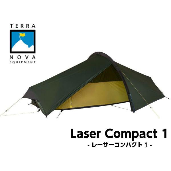テラノヴァ レーサーコンパクト1 テント 1人用 登山 山岳テント ダブルウォール
