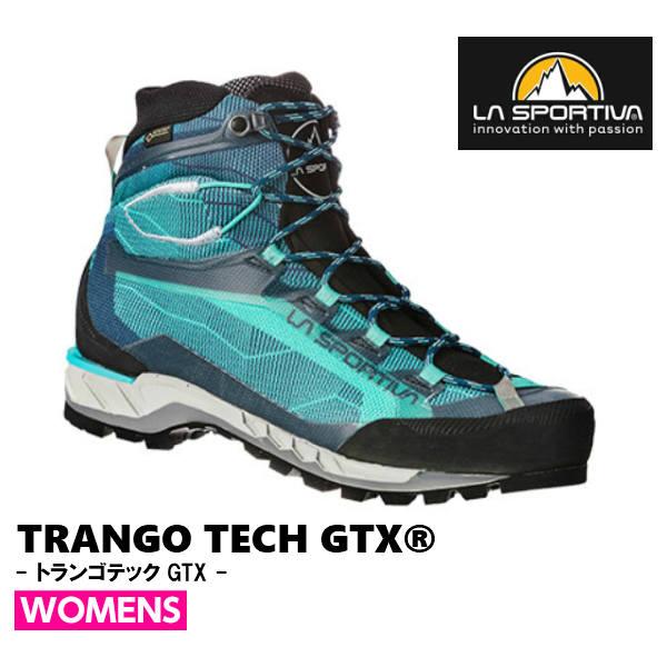 スポルティバ TRANGO TECH GTX® WOMAN トランゴ テック GTX® ウーマン