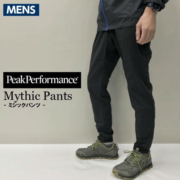 ピークパフォーマンス ミシックパンツ メンズ ブラック ロングパンツ パンツ ストレッチ ランニング 登山 アウトドア