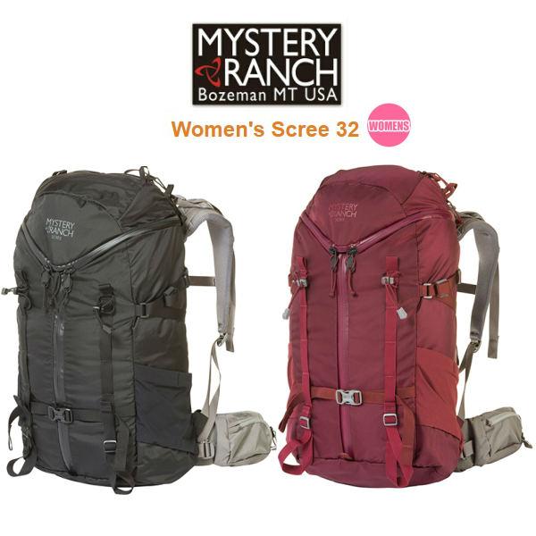 ミステリーランチ ウィメンズ スクリー32 XS/Sサイズ バックパック 32L 登山 ハイキング アウトドア 山小屋泊 ザック 女性用