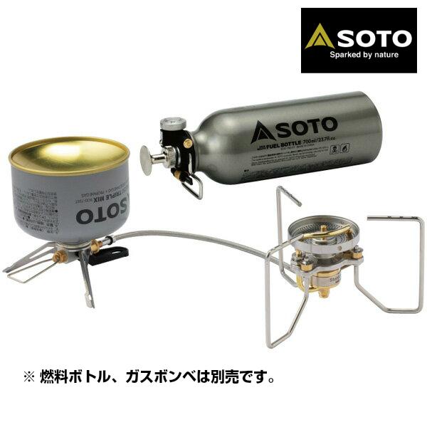 SOTO ソト 新富士バーナー ストームブレイカー SOD-372 バーナー ストーブ 登山