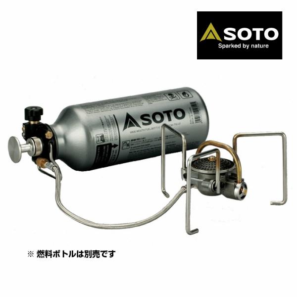 SOTO ソト 新富士バーナー MUKAスト-ブ SOD-371 バーナー ストーブ ガソリンストーブ