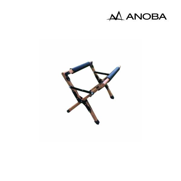 【大感謝祭限定★エントリーでポイント10倍】ANOBA(アノバ) ウッドクーラースタンド AN006【あす楽】