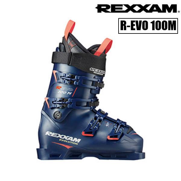 【送料無料】【あす楽】 レグザム R-EVO 100M  REXXAM レグザム ski スキー ブーツ ハードブーツ