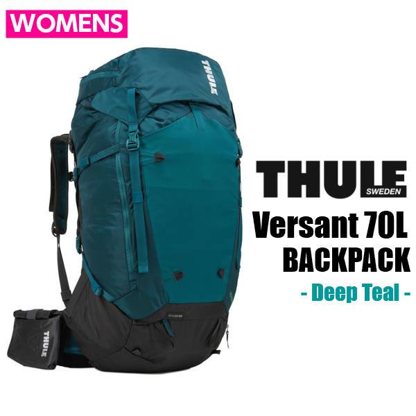 【セール】 THULE (スーリー) バーサント70L ウィメンズ Deep Teal バックパック ザック 女性用