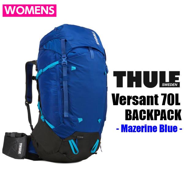 【セール】 THULE (スーリー) バーサント70L ウィメンズ Mazerine Blue バックパック ザック 女性用