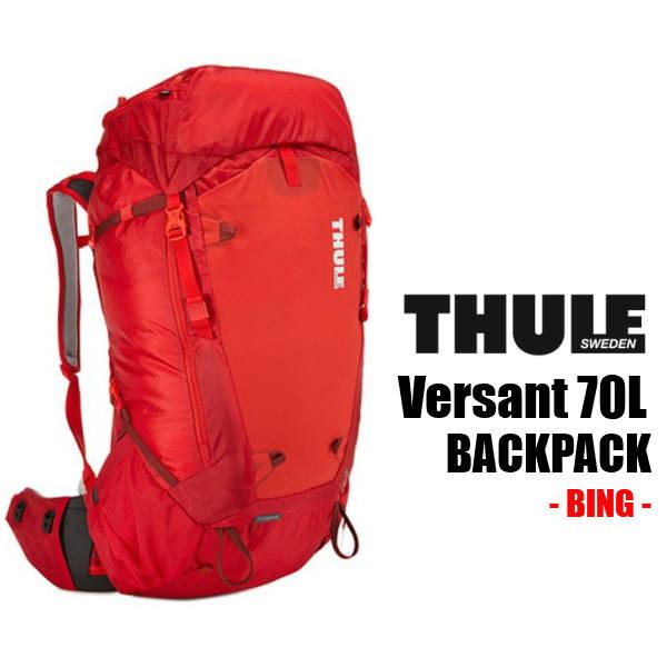 【セール】 THULE (スーリー) バーサント70L ビング 【旧モデル】 バックパック ザック