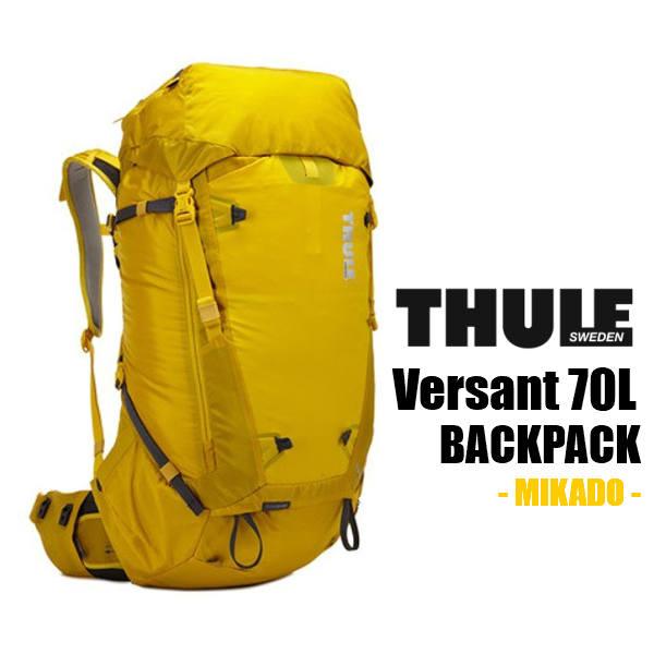 【セール】 THULE (スーリー) バーサント70L ミカド 【旧モデル】 バックパック ザック