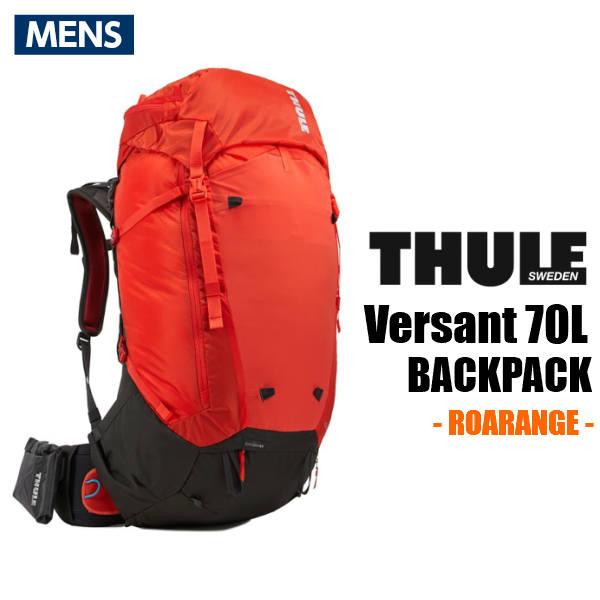 【セール】 THULE (スーリー) バーサント70L メンズ ROARANGE バックパック ザック