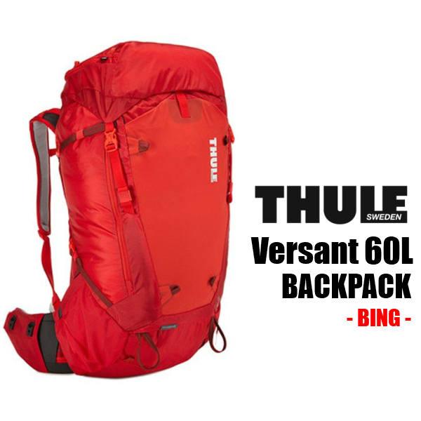 【セール】 THULE (スーリー) バーサント60L ビング 【旧モデル】 バックパック ザック
