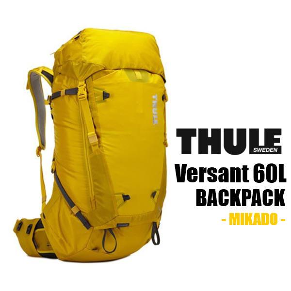【セール】 THULE (スーリー) バーサント60L ミカド 【旧モデル】 バックパック ザック