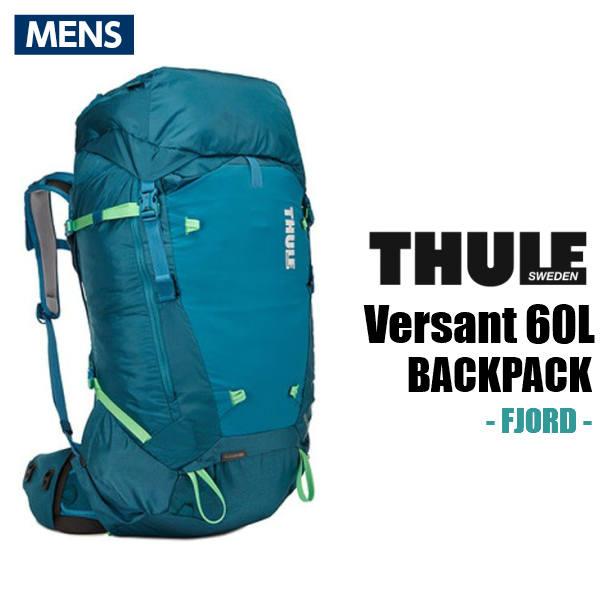 【セール】 THULE (スーリー) バーサント60L メンズ FJORD バックパック ザック