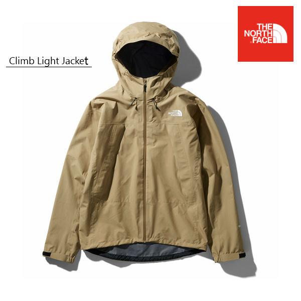 ノースフェイスクライムライトジャケット メンズ KTカラー ジャケット レインウェア 防水 ゴアテックス 登山 男性用