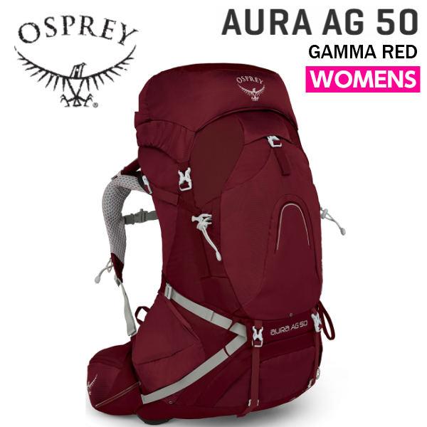 オスプレー オーラAG 50 ガンマレッド/Sサイズ 登山 バックパック ザック 50L 女性用 レディース