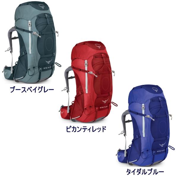 【送料無料】オスプレー エーリエルAG 75