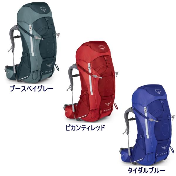 【送料無料】オスプレー エーリエルAG 65
