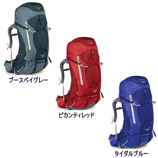 【送料無料】オスプレー エーリエルAG 55