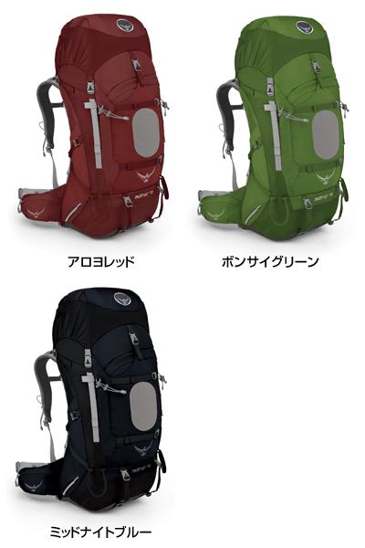 【送料無料】オスプレー イーサー70