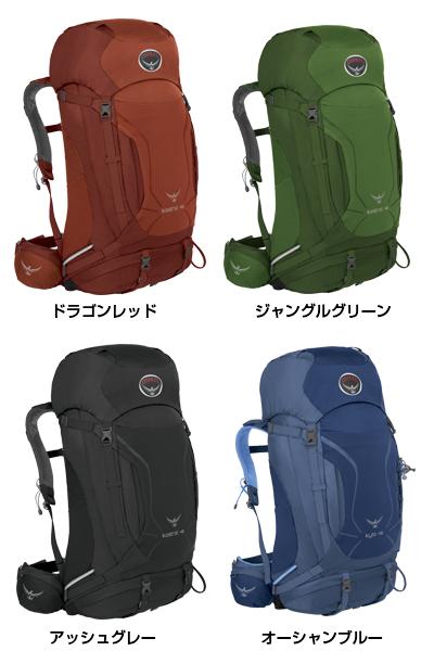 【送料無料】オスプレー ケストレル48