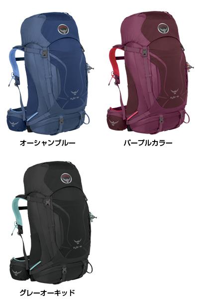 【送料無料】オスプレー カイト46