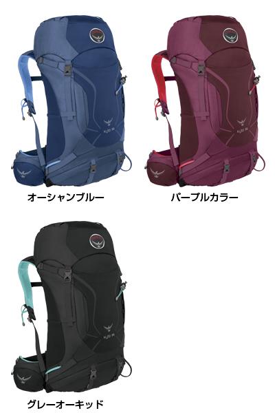 【送料無料】オスプレー カイト36