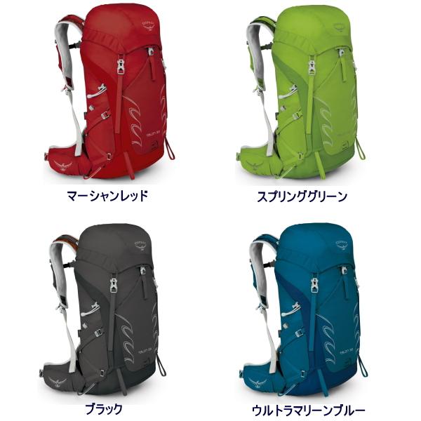 【送料無料】オスプレー タロン33