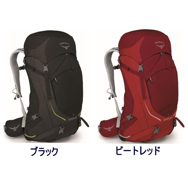 【送料無料】オスプレー ストラトス50