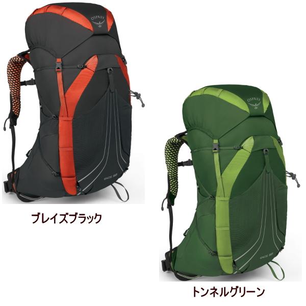 【送料無料】オスプレー エクソス58
