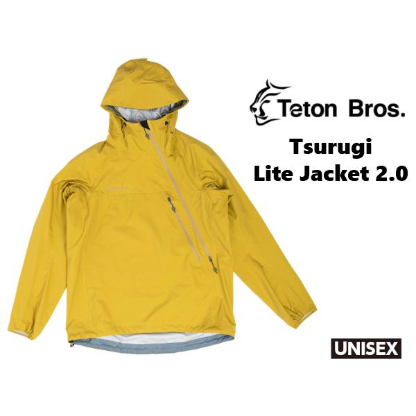 ティートンブロス ツルギライトジャケット2.0 ユニセックス イエロー レインウェア 防水 ジャケット