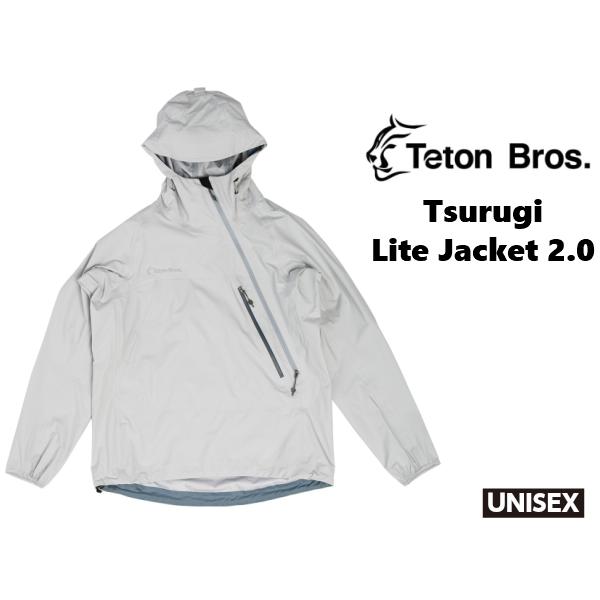 ティートンブロス ツルギライトジャケット2.0 ユニセックス ライトグレー レインウェア 防水 ジャケット