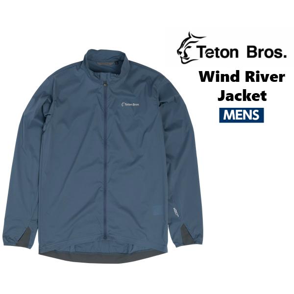 ティートンブロス ウインドリバージャケット メンズ ブルー ジャケット ウィンドシェル Wind River Jacket