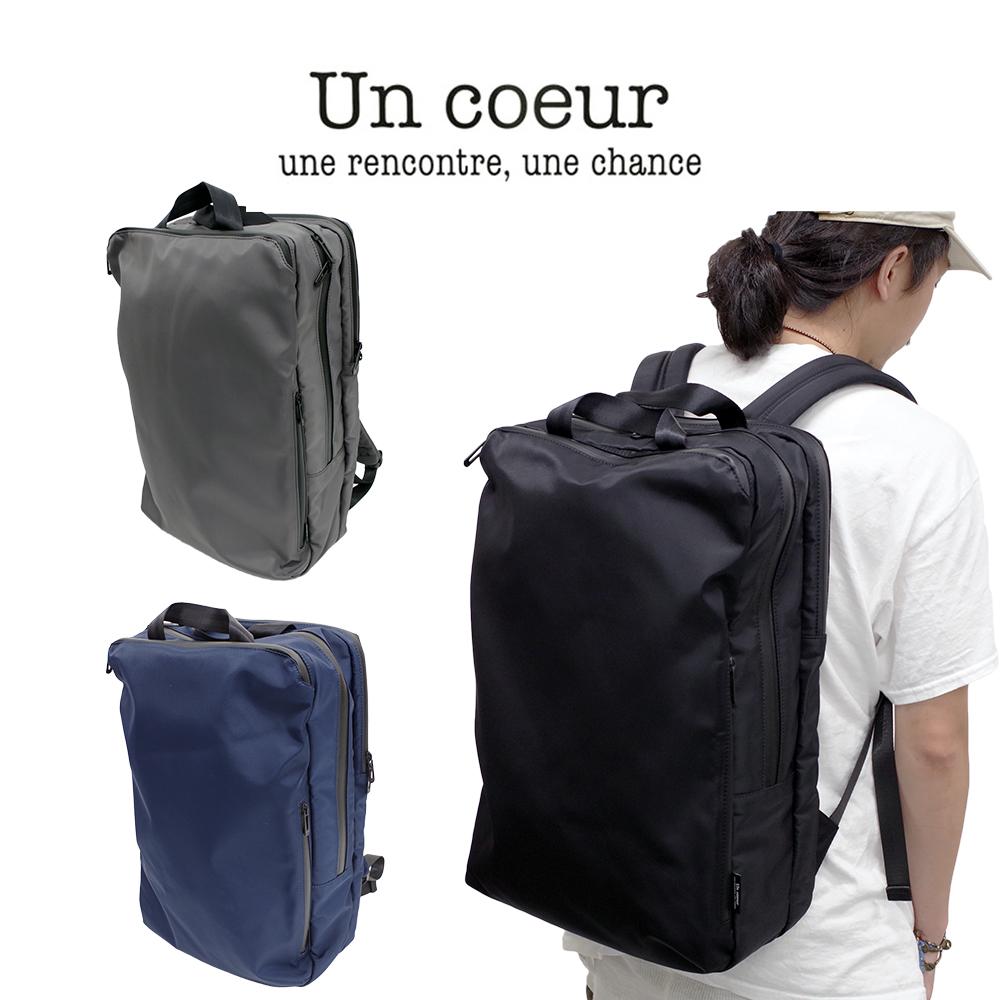 ポイント10倍【Un coeur/アンクール】 バックパック リュックサック NTR (k907224) メンズ レディース 全3色 鞄 【02P05Nov16】