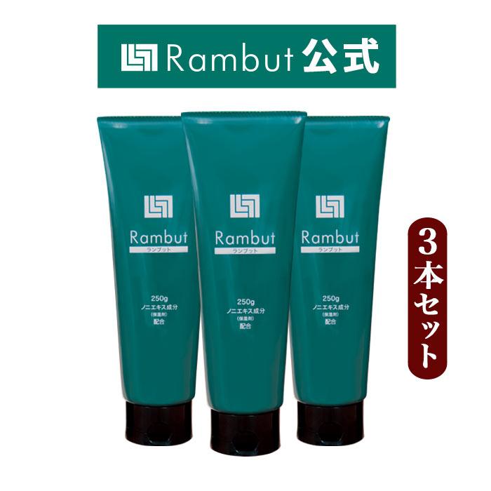 公式 インドネシア伝承スカルプケア RAMBUT-ランブット3本(250g×3本)約90日分