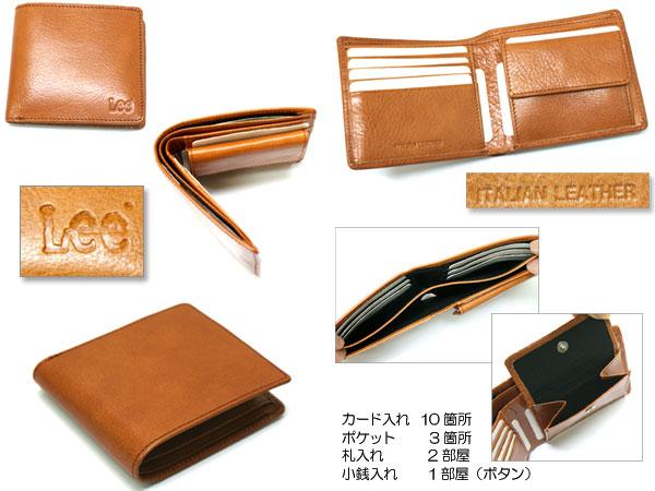 李 (李) 意大利皮革钱包 (按钮) 520233
